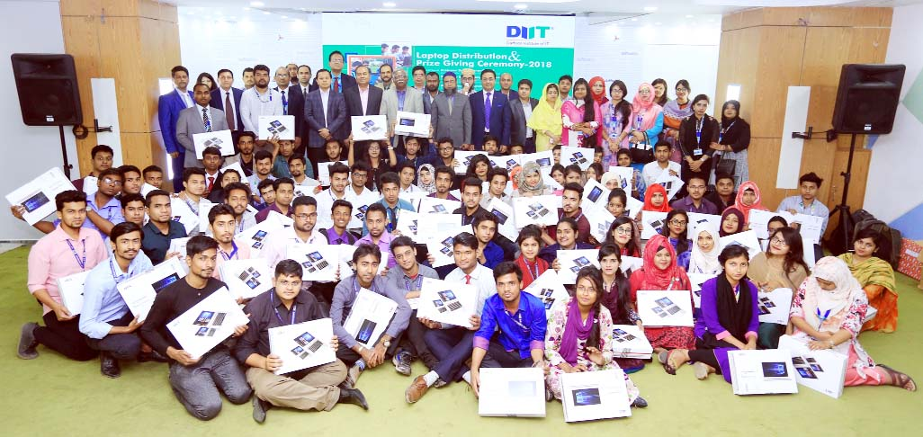 Prize giving ceremony of DIIT