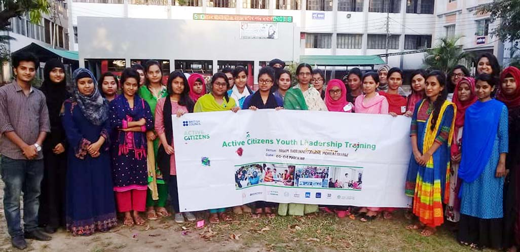 Active Citizens' training at Badrunnessa College