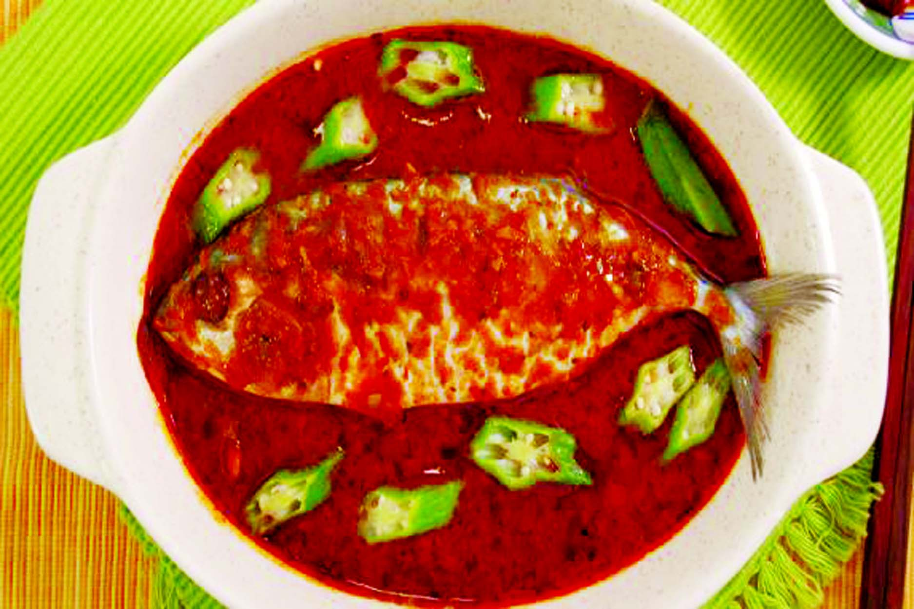 Fish Makhani