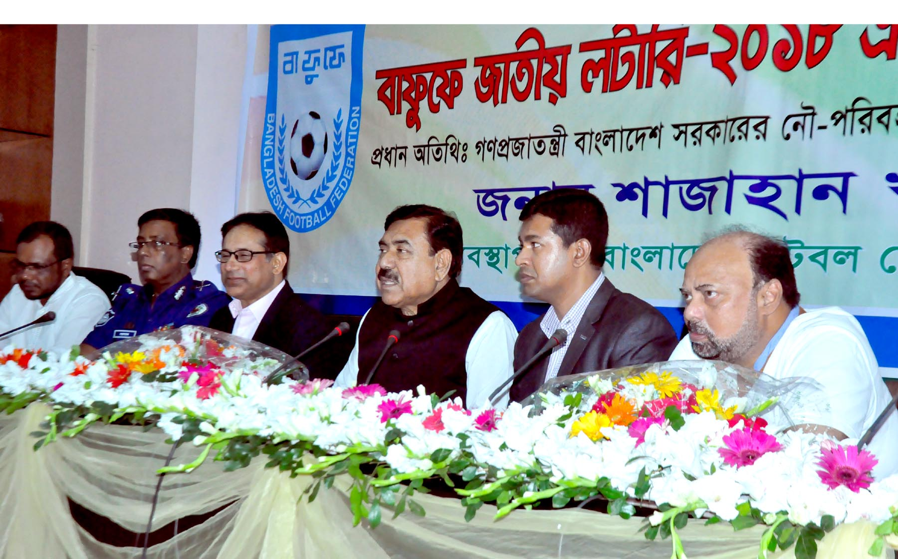 Shipping Minister Shajahan Khan, MP addressing  to the newsmen at the BFF Bhaban on Tuesday.