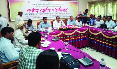 KISHOREGANJ: Md Saruwar Morshed Chowdhury, DC of Kishoeganj addressing a seminar on World Consumers' Rights Day- 2018 at Local Collectarate Conference Room on Thursday.