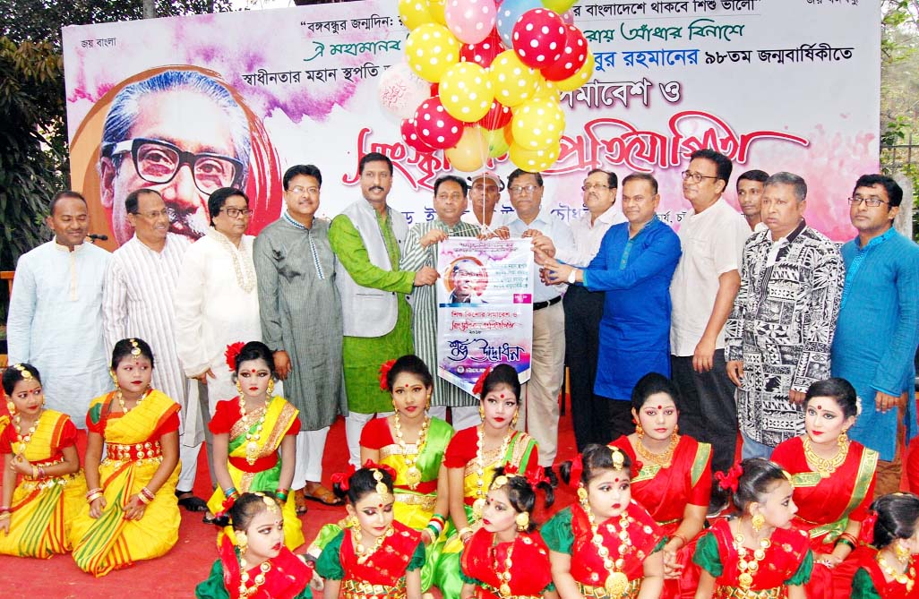 Vice Chancellor of Chittagong University  Prof  Ifthekar Uddin Chowdhury   inaugurating  two- day long children gathering and cultural competition by releasing balloons in the air on the occasion of 98th birth anniversary of Bangabandhu  Sheikh Mujibur Rahman organised by Chittagong Cultural Squard yesterday.