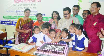 Bangabandhu's  birth anniv, National Children's Day observed