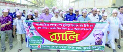 DINAJPUR(South): A  rally was brought out  by Fulbari Upazila Administration marking the 98th birth anniversary of Bangabandhu Sheikh Mujibur Rahman and the National Children's Day yesterday.