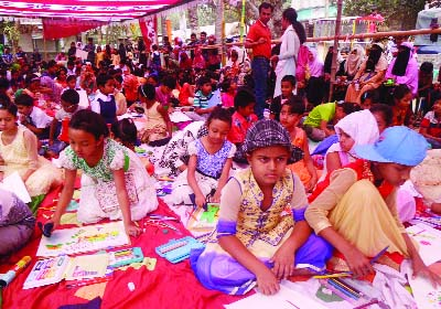 GAFARGAON  (Mymensingh): A painting competition  of children was arranged  at Gafargaon Upazila on the occasion of the 98th birth anniversary of Bangabandhu and the National Children's Day yesterday.