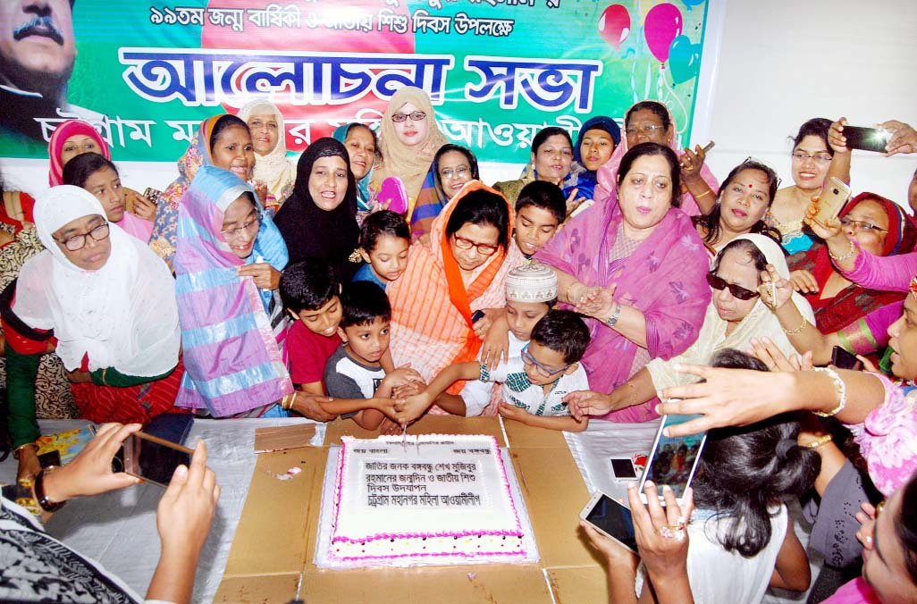 Bangabandhu's birth anniv celebrated