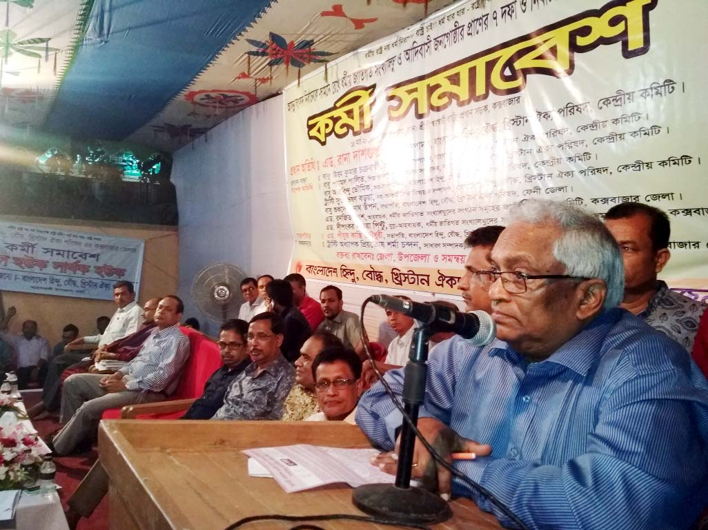 Adv Rana Das Gupto, General Secretary, Bangladesh Hindu, Bouddha , Christian Oikya Parishad speaking at a discussion meeting on their 7-point demands at Cox's Bazar on Thursday.