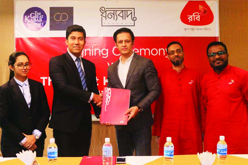 Robi brings special discount offer for Kabab Factory