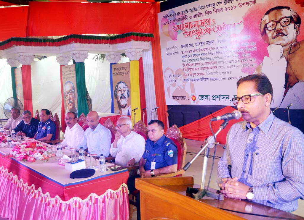 Divisional Commissioner Mohammed Abdul Mannan attended as Chief Guest at Shilpokala Academy on the occasion of 98th birth anniversary of Bangabandu Sheikh Mujibur Rahman on Saturday.