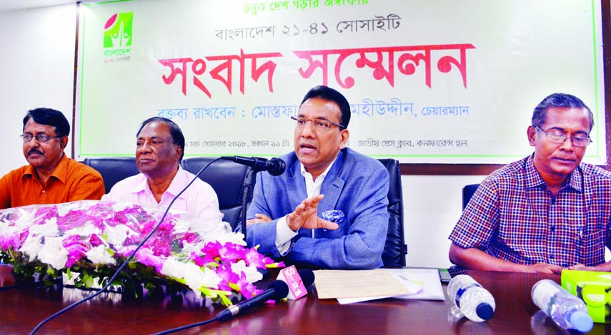 Bangladesh 21-41 Society launched