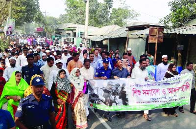 MANIKGANJ:  Daulatpur Upazila Administration  brought out a victory rally in observance of the birth anniversary of  Bangabandhu and National Children's  Day on Saturday.