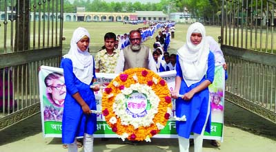JAMALPUR: A rally was brought out at Jamalpur marking the 98th birth anniversary of  Bangabandhu and the National Children's  Day organised on Saturday.