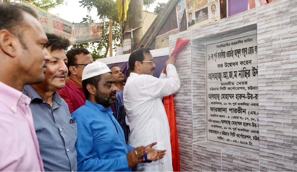 Dev works of Tk18cr launched in Bakalia