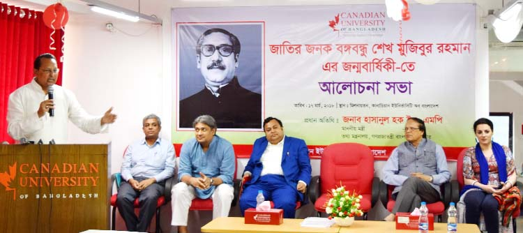 Universities celebrate Bangabandhu's birthday