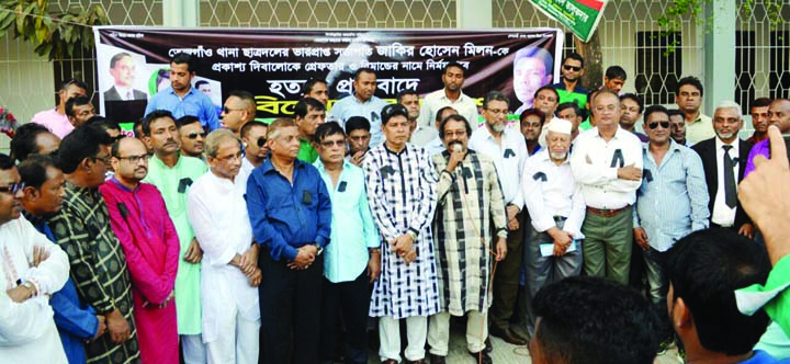SYLHET: Abdul Kaiyum Jalali Ponki, Senior Vice - President , Sylhet City Unit of BNP speaking at a  demonstration  programme on Monday  protesting killing of Chhatra Dal leader   Jakir Hossain Milon  organised by  BNP recently.