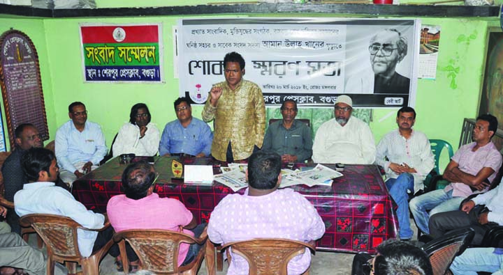 SHERPUR(Bogra): Mirza Selim Reza, President, Journalists' Union of Bogra speaking at a  memorial meeting on journalist and Liberation War organiser Aman Ullah Khan at Sherpur Press Club yesterday.