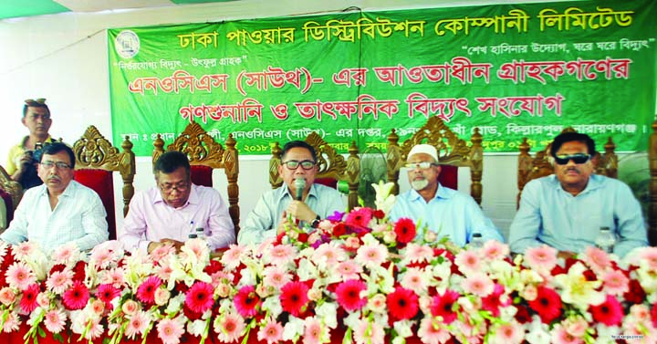 NARAYANGANJ: Engineer Bikash Dewan,Managing Director, Dhaka Power Distribution Company (DPDC) speaking at the inaugural programme of power connection and  consumer service  at Killarpur area as Chief Guest on Monday.