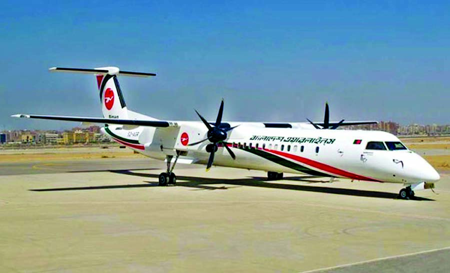 Biman escapes another disaster!