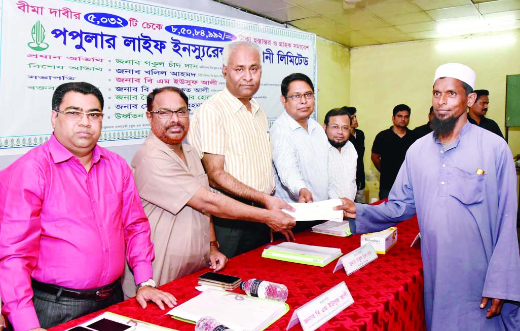 PABNA: Popular Life Insurance Company Ltd distributed Tk 8,50,84,992   among 5,032    clients as claim money among the clients at Pabna Radanagar Mojumder  Academy  recently .  Gakul Chandra Das, Member, Insurance Development and Regulatory Authority  (IDRA)    was present as Chief Guest while  Executive Director of   IDRA Khalil Ahmed as special guest . BM Yousuf Ali, President, Bangladesh Insurance Forum and CEO , Popular Life Insurance Company Ltd presided over  . DMD of the Company BM Shawkat Ali, Syed Motahar Hossain, Md Habibur Rahman were present at  the function .