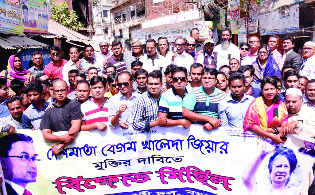 BOGRA: Advocate Mahbubur Rahman, Mayor , Bogra Pourashava  led a procession demanding release of  BNP Chairperson Begum Khaleda Zia  recently.