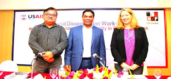 Prof Dr MA Muhit, President of CSF Global, presiding over a roundtable discussion and National Dissemination Workshop on Eye Care for Children with Disability in rural Bangladesh with the support of USAID recently. Mary Kelly of USAID and Abdur Noor Tushar, CEO of Nagorik TV were present.