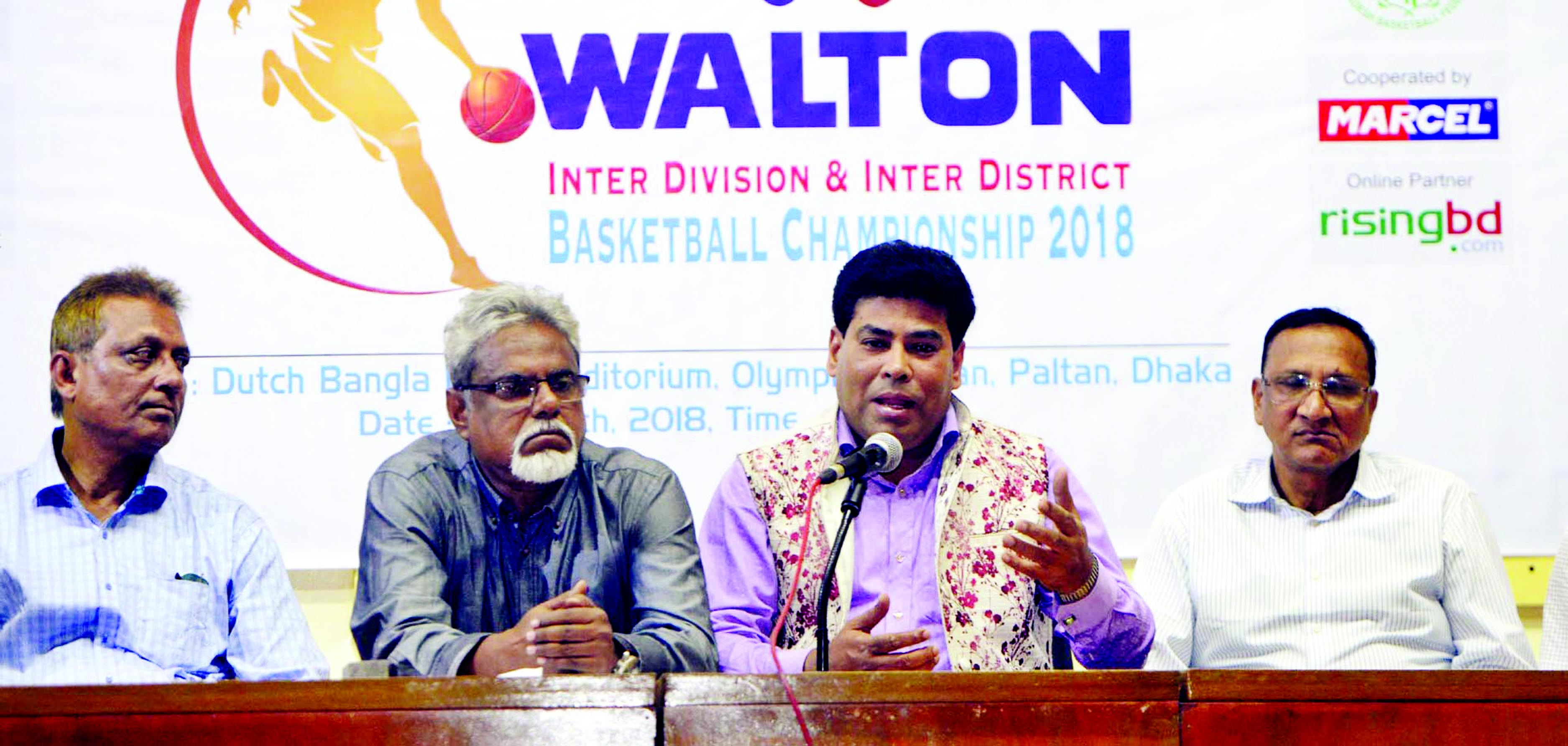 Inter-Division & Inter-District Basketball Championships begin today