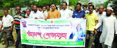 BETAGI(Barguna): Betagi Upazila Administration brought out a victory rally yesterday in observance of the historic achievement of graduating from the group of Least Developed Countries (LDCs) recently.