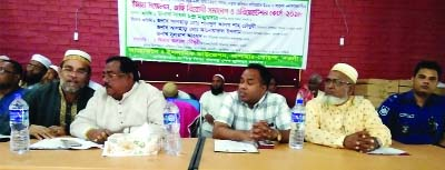 SAPAHAR (Noagaon):  Islamic Foundation, Sapahar - Porsha Unit arranged a seminar against militancy   at Upazila Parishad Hall Room on Wednesday. Among others, Sadhan Chandro Mojumder MP was present in the programme.