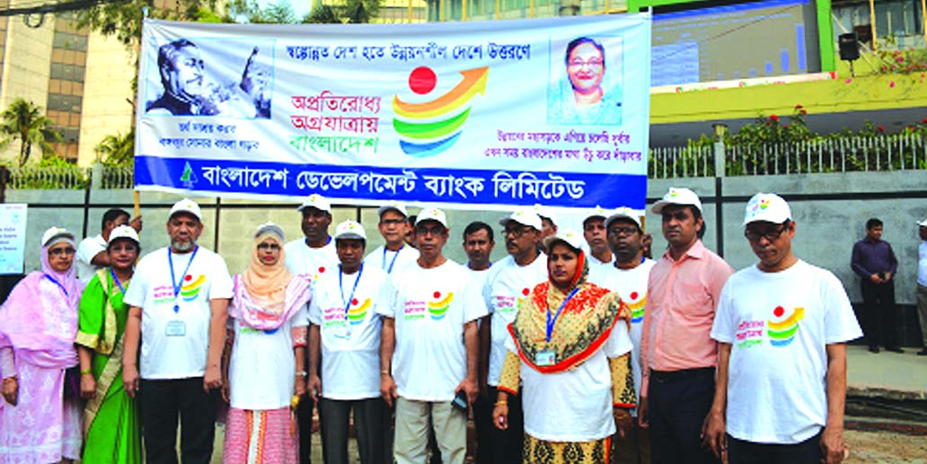 Managing Director of Bangladesh Development Bank Limited (BDBL) Manjur Ahmed along with other high officials of the bank participated a rally to celebrate Bangladesh graduation from Least Developed Country to Developing Country on Thursday in the city.