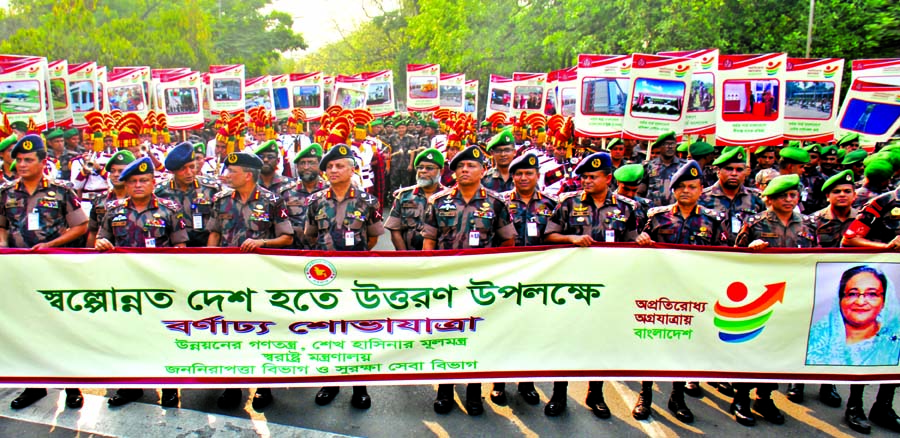 Different government and non-government administration including 'Jananirapatta Bibhag' brought out a rally in the city on Thursday marking country's graduation from LDCs. The snap was taken from in front of the Secretariat.