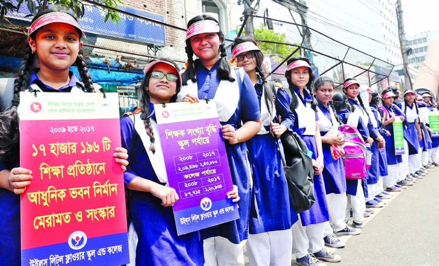 Girl students of Willes Little Flower School and College did not attend the classes for joining celebration of graduation from LDCs to Bangladesh as developing country. This photo was taken from in front of the School on Thursday.