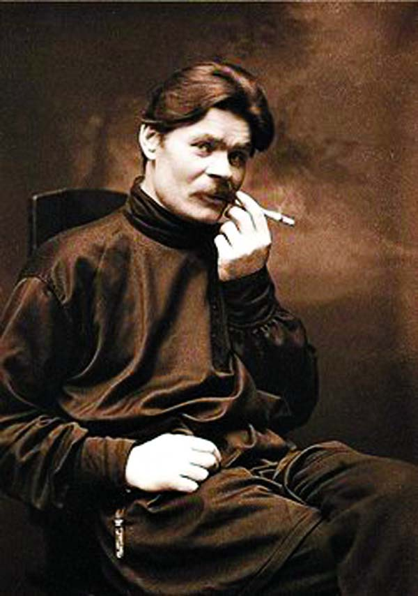 Maxim Gorky : A world-figure in literature