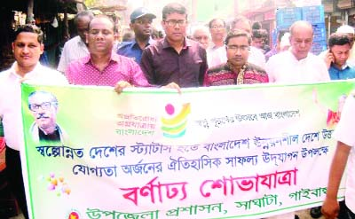 SAGHATA(Gaibandha): Saghata Upazila Administration brought out a rally  yesterday as the country achieved the status of developing country.