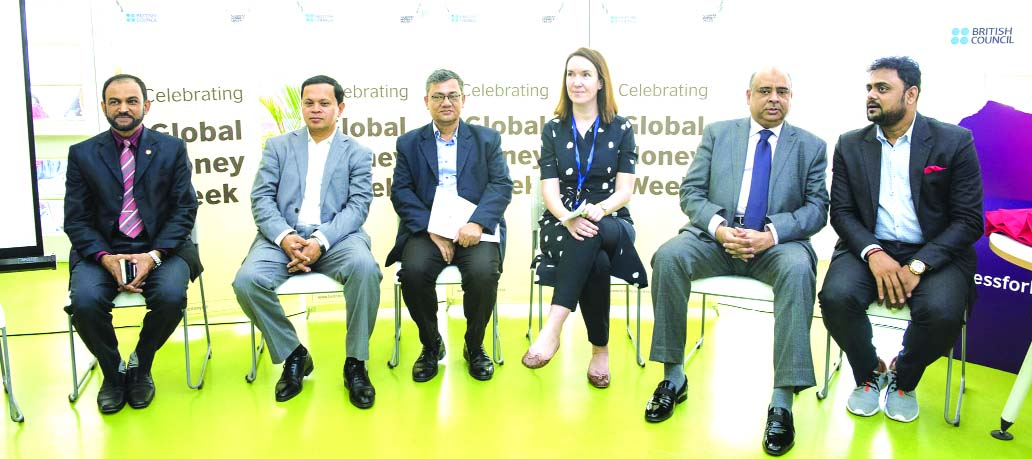 Dr. Md Sabur Khan, Chairman of Daffodil International University along with Faye Nicholls, Teaching Centre Manager of British Council, Rezaul Karim, DGM of Bangladesh Bank, Syed Waseque Md. Ali, Managing Director of First Security Islami Bank Limited, Dr. Md. Mahmudul Hassan, Principal at Daffodil International School and  KM Hasan Ripon, Advisor of Bangladesh Skill Development Institute, poses for a photograph at the closing ceremony of Global Money Week-2018 at British Council office in the city recently.