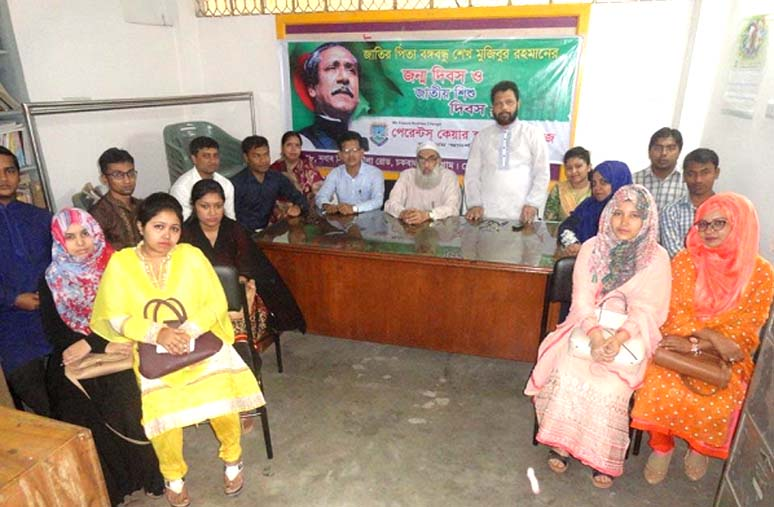 Parents Care celebrates birth anniv of Bangabandhu