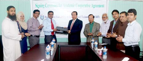 BUBT inks MoU with RNR BAZAR