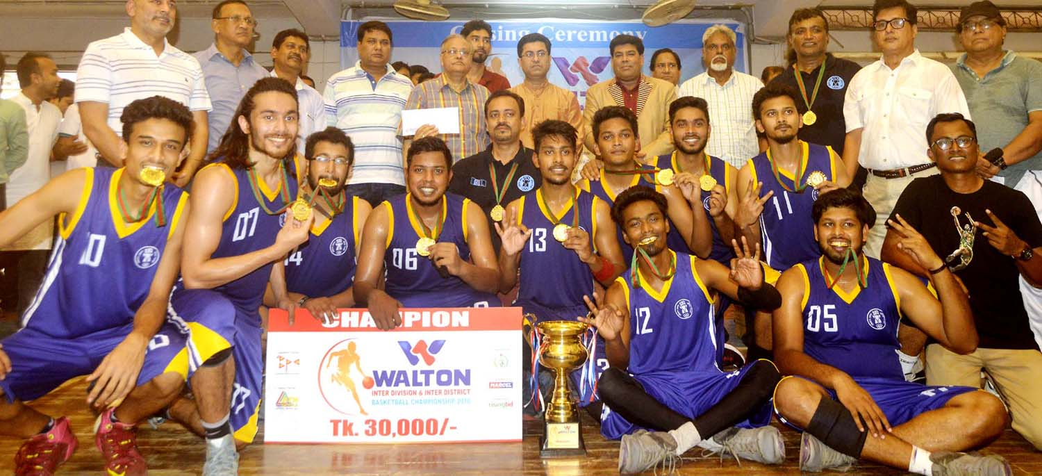 Chittagong District team champs in Inter-District & Division Basketball