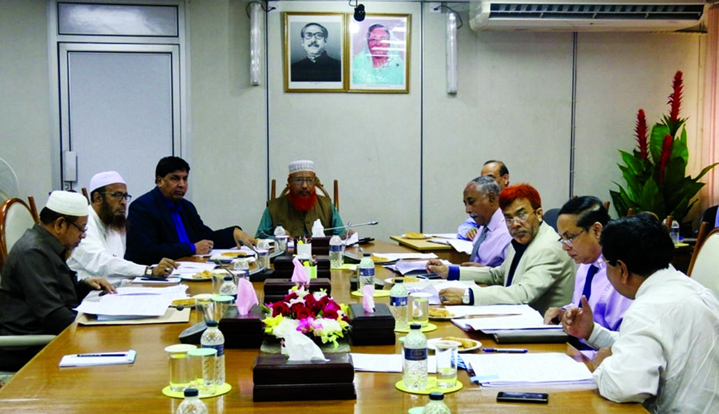 Md. Ataur Rahman, Member ot the Sariah Supervisory Committee of ...