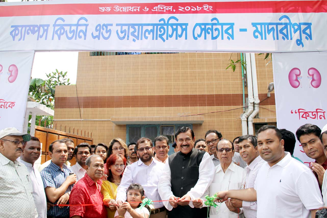 Dialysis facilities at Madaripur
