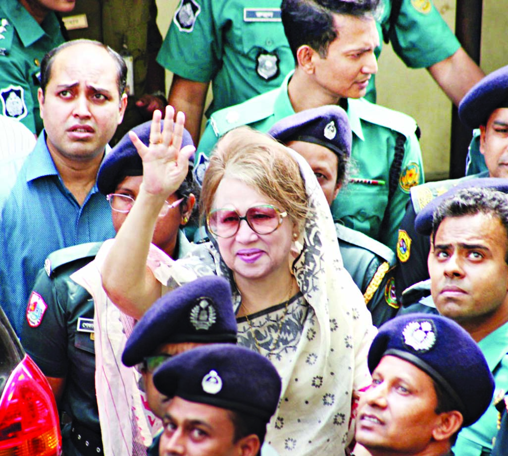 Police disperse BNP gathering: 7 held