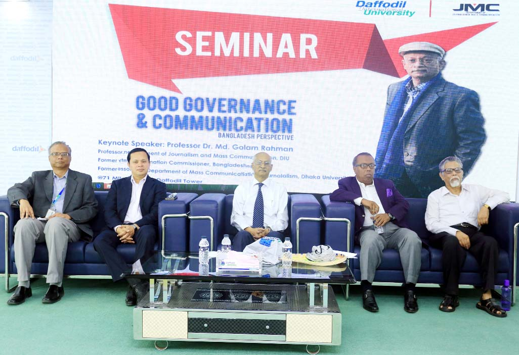 Seminar on 'Communication and Media in Good Governance ' at DIU