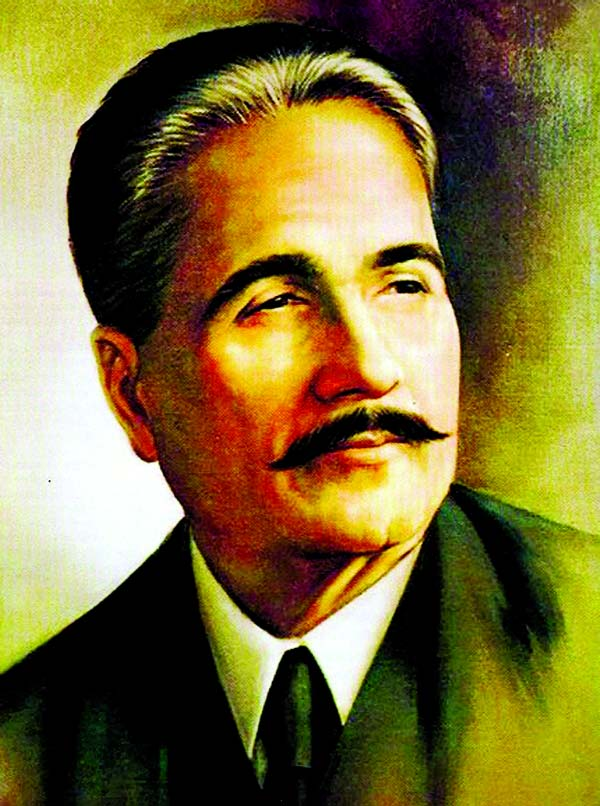 Message for women in the poetry of Iqbal
