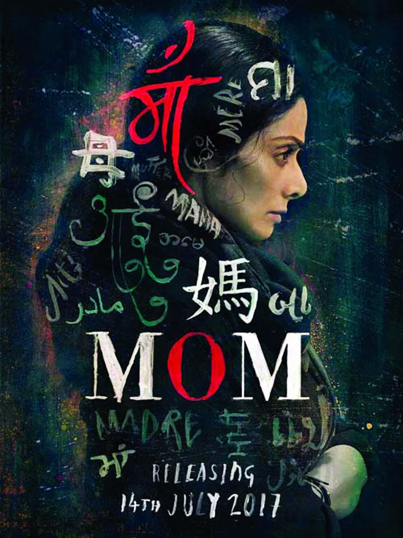 Sridevi wins posthumous National Award for Mom
