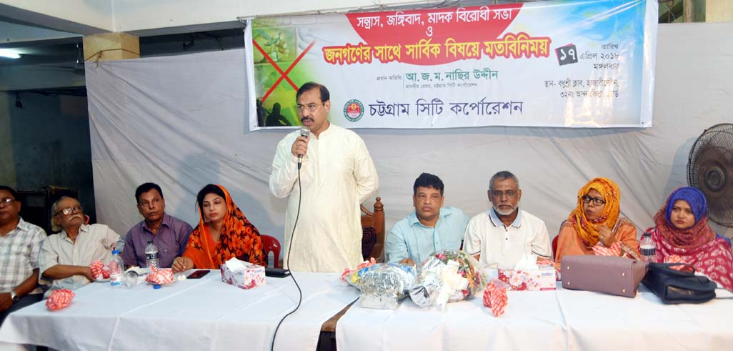 CCC Mayor A J M Nasir Uddin speaking at a discussion meeting on  anti - corruption, drug abuses at Anderkillah Ward as Chief Guest  yesterday.