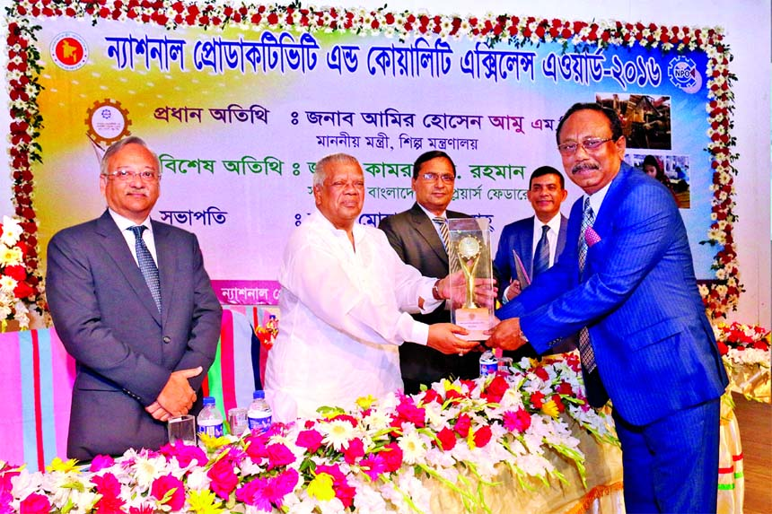 Md. Quamrul Islam Chowdhury, Managing Director (Current Charge) of Mercantile Bank, receiving the