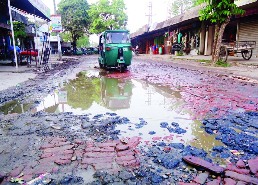 SYLHET: The dilapidated  Sylhet - Sultanpur Road is full of big  potholes  which need immediate repair. This snap was taken yesterday.
