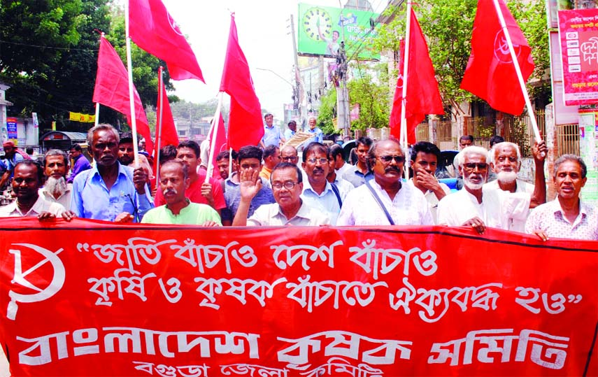 BOGURA: Bangladesh Krishak Samity, Bogura District Unit brought out a procession demanding steps to protect farmers and agriculture on Monday.