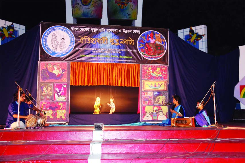 BARISHAL  : A puppet show was arranged at Barishal  on Paheal Baishakh  recently.