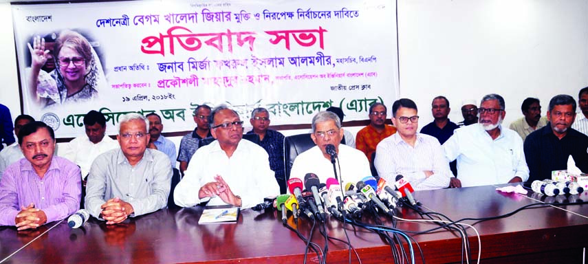 BNP Secretary General Mirza Fakhrul Islam Alamgir speaking at a protest rally organised by the Association of Engineers Bangladesh at the Jatiya Press Club on Thursday demanding release of BNP Chairperson Begum Khaleda Zia and fair election.
