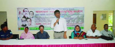 MANIKGANJ: Md Mehedi Hasan, UNO, Shibalaya Upazila speaking at a discussion meeting on Mujibnagar Day  organised by Upazila Administration on Tuesday.